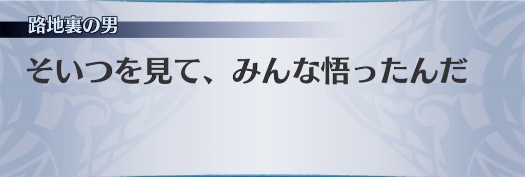 f:id:seisyuu:20210116110841j:plain
