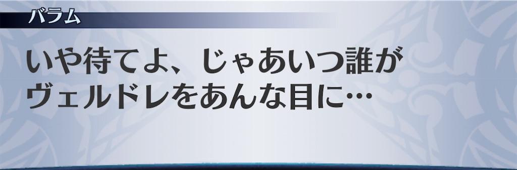 f:id:seisyuu:20210116111024j:plain