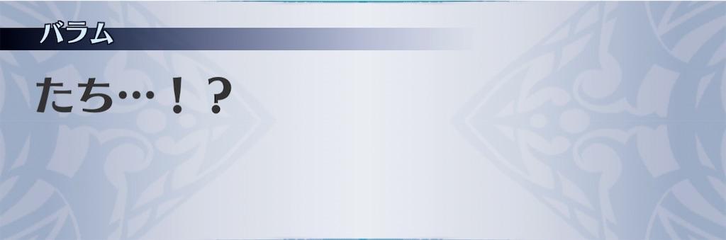 f:id:seisyuu:20210116111121j:plain