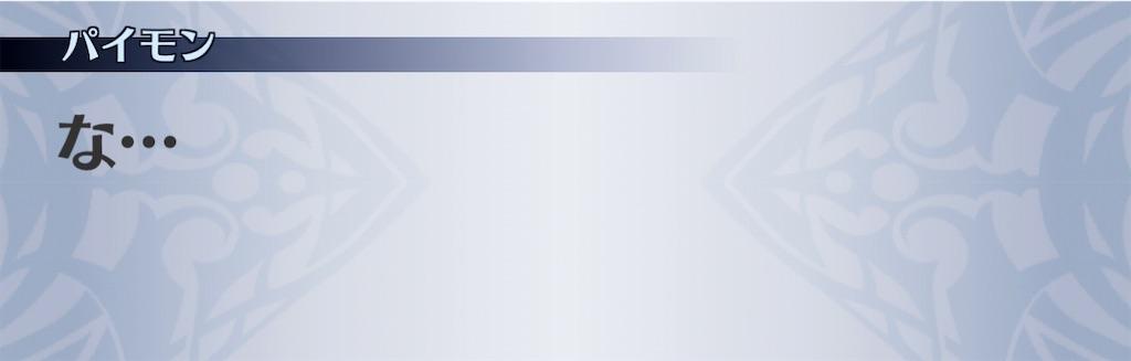 f:id:seisyuu:20210116111234j:plain
