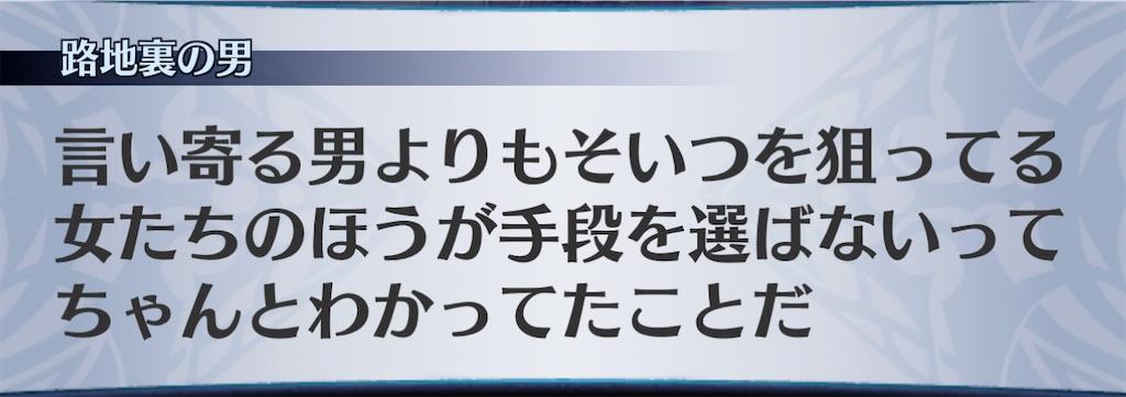 f:id:seisyuu:20210116111422j:plain