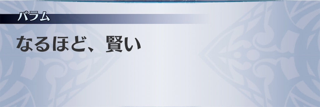 f:id:seisyuu:20210116111723j:plain