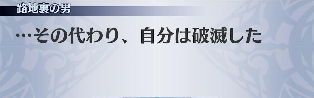 f:id:seisyuu:20210116111909j:plain