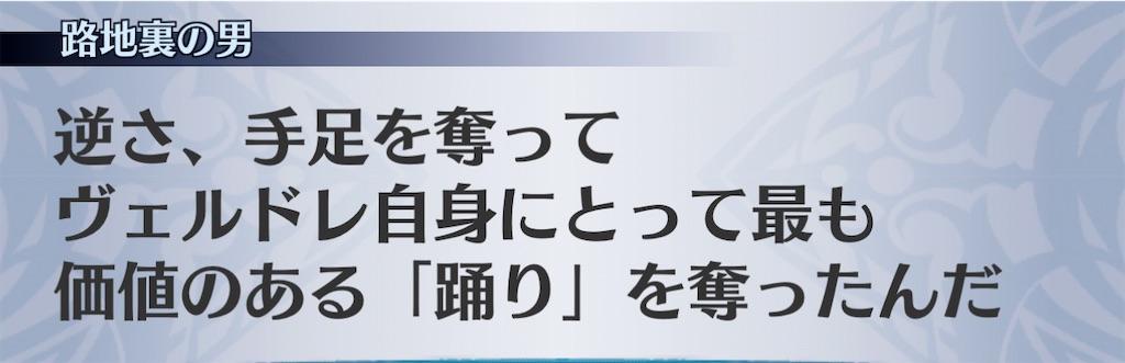 f:id:seisyuu:20210116112111j:plain