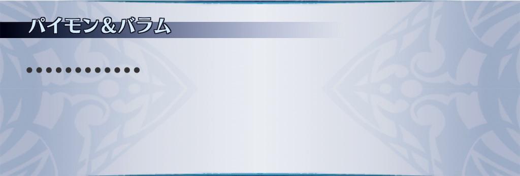 f:id:seisyuu:20210116112218j:plain