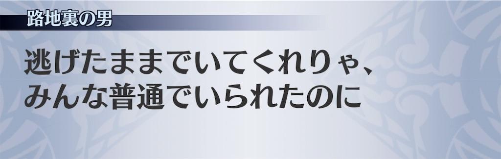 f:id:seisyuu:20210116112633j:plain