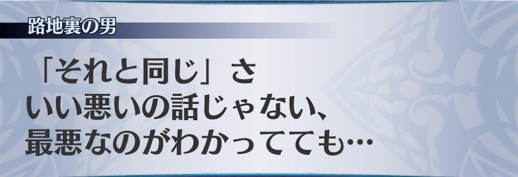 f:id:seisyuu:20210116112803j:plain