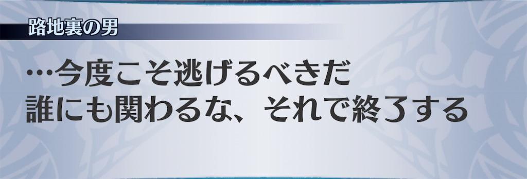 f:id:seisyuu:20210116112957j:plain