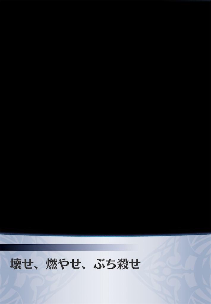 f:id:seisyuu:20210116113132j:plain