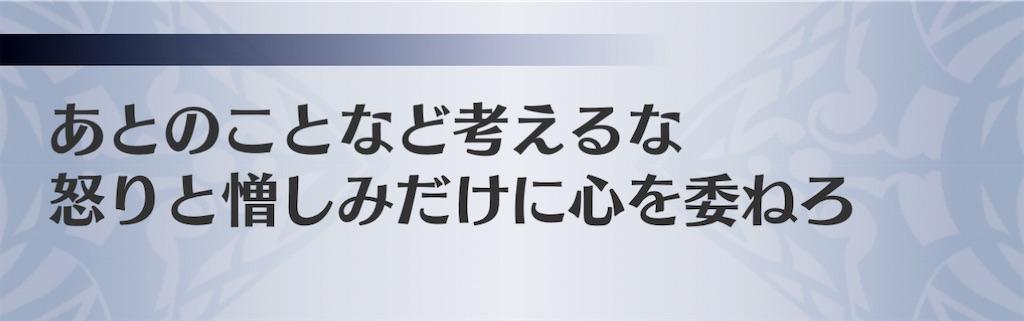 f:id:seisyuu:20210116113136j:plain