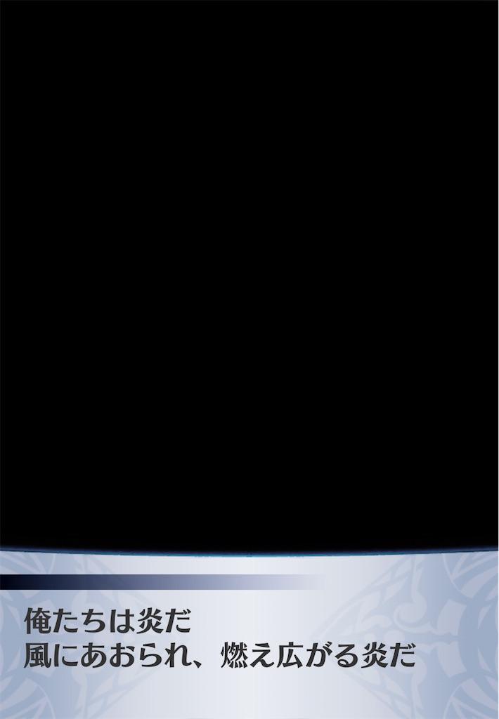 f:id:seisyuu:20210116113515j:plain