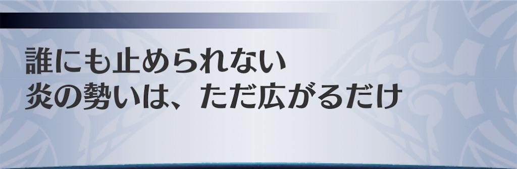 f:id:seisyuu:20210116113518j:plain