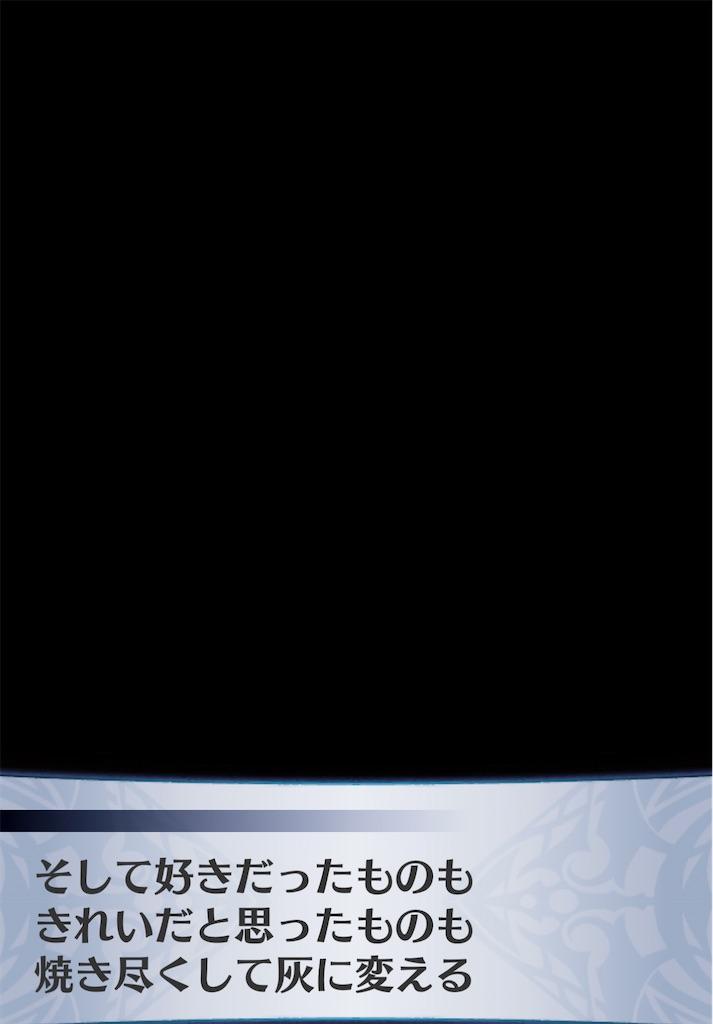 f:id:seisyuu:20210116113651j:plain