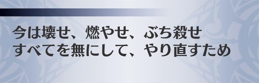 f:id:seisyuu:20210116113659j:plain