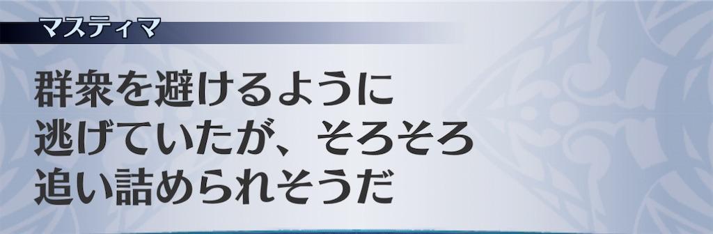 f:id:seisyuu:20210116113920j:plain
