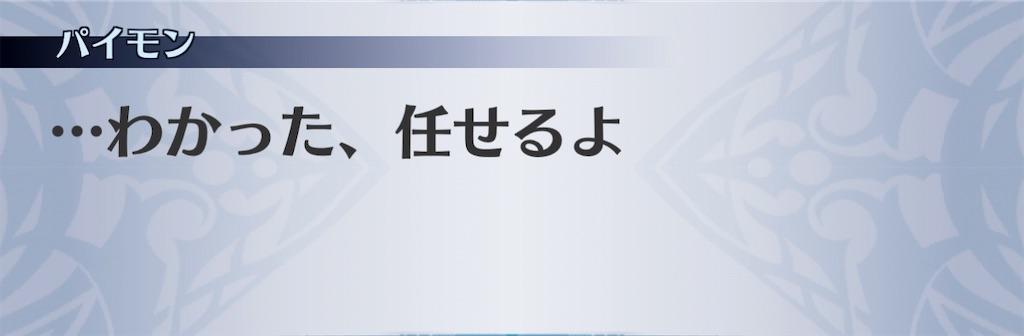 f:id:seisyuu:20210116114139j:plain