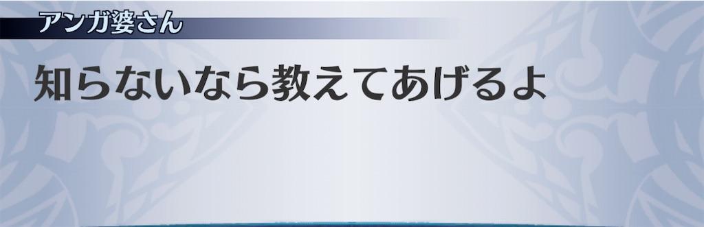 f:id:seisyuu:20210116114602j:plain