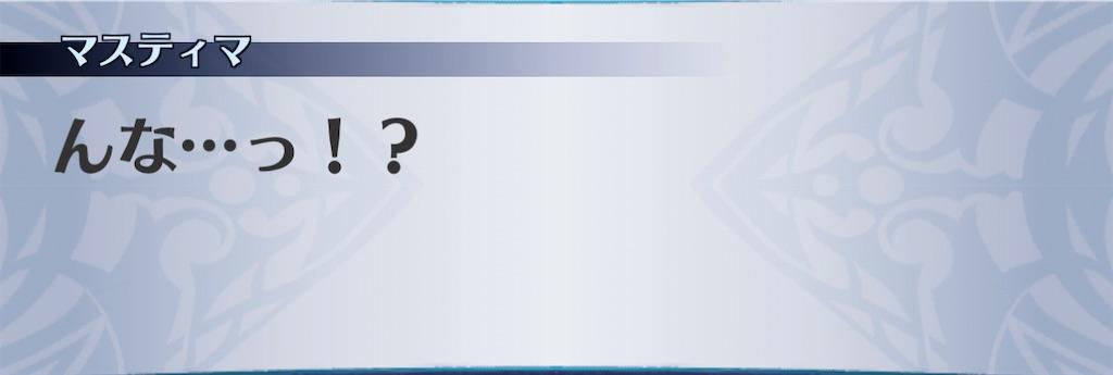 f:id:seisyuu:20210116114654j:plain
