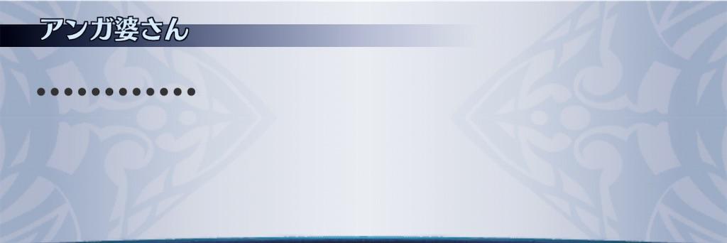 f:id:seisyuu:20210116114916j:plain