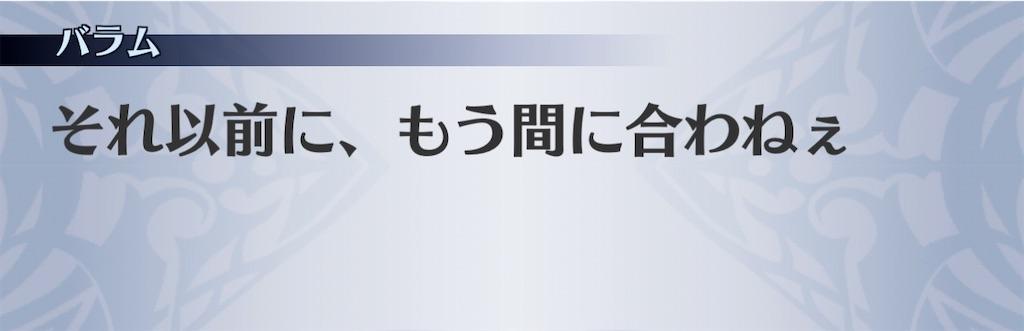 f:id:seisyuu:20210116115119j:plain