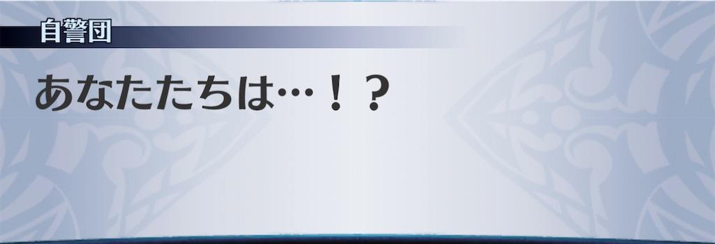 f:id:seisyuu:20210116115359j:plain