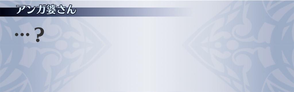 f:id:seisyuu:20210116120255j:plain