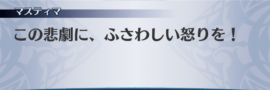 f:id:seisyuu:20210116120544j:plain