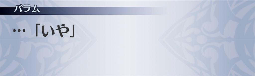 f:id:seisyuu:20210116120733j:plain