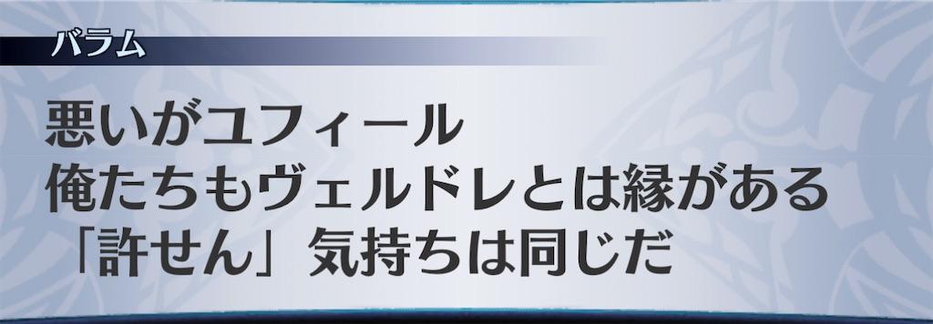 f:id:seisyuu:20210116120742j:plain