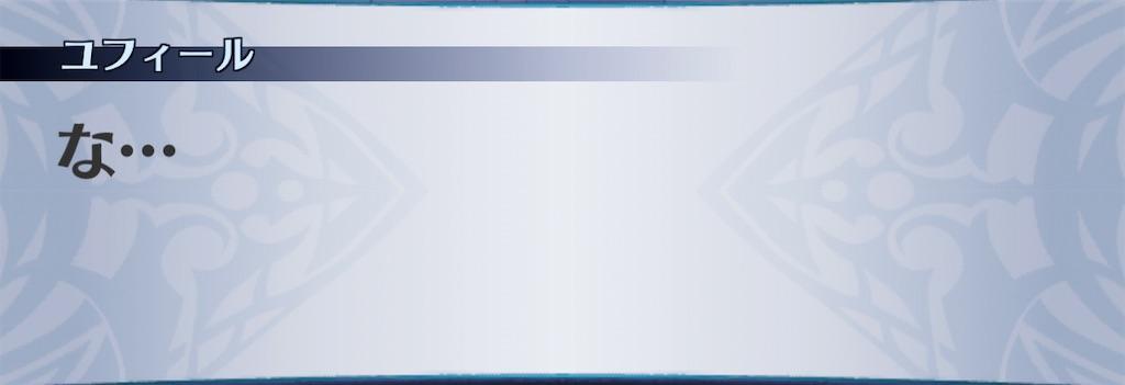 f:id:seisyuu:20210116120747j:plain