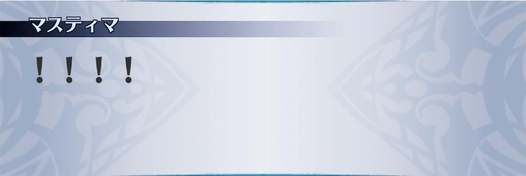 f:id:seisyuu:20210116121226j:plain