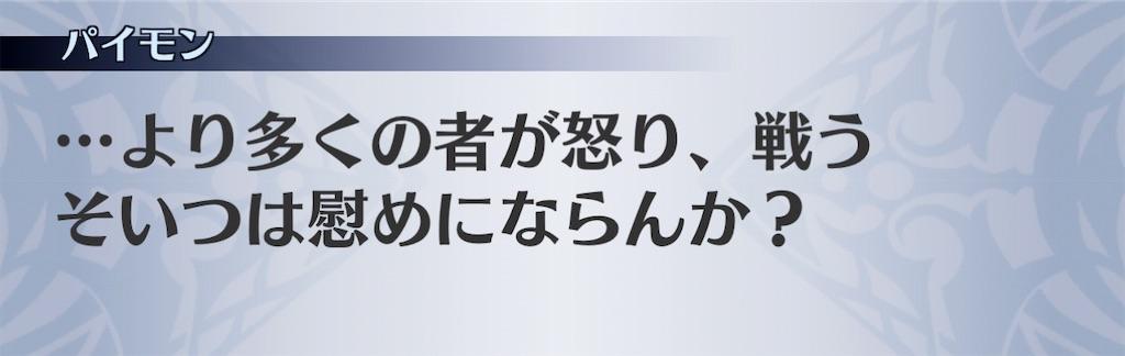 f:id:seisyuu:20210116121230j:plain