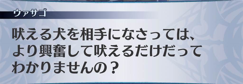 f:id:seisyuu:20210116121621j:plain