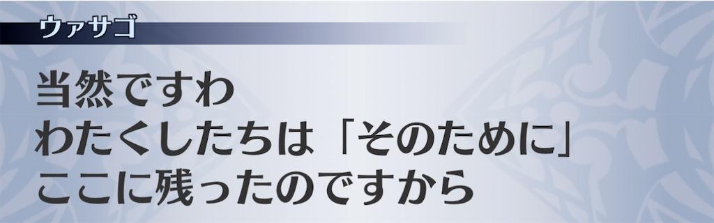 f:id:seisyuu:20210116121629j:plain