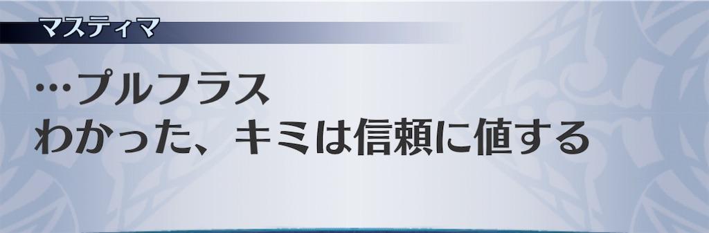 f:id:seisyuu:20210116121745j:plain