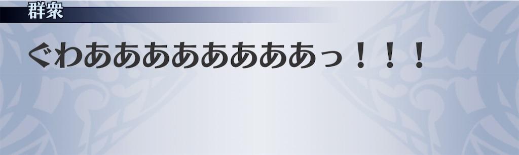 f:id:seisyuu:20210116122001j:plain