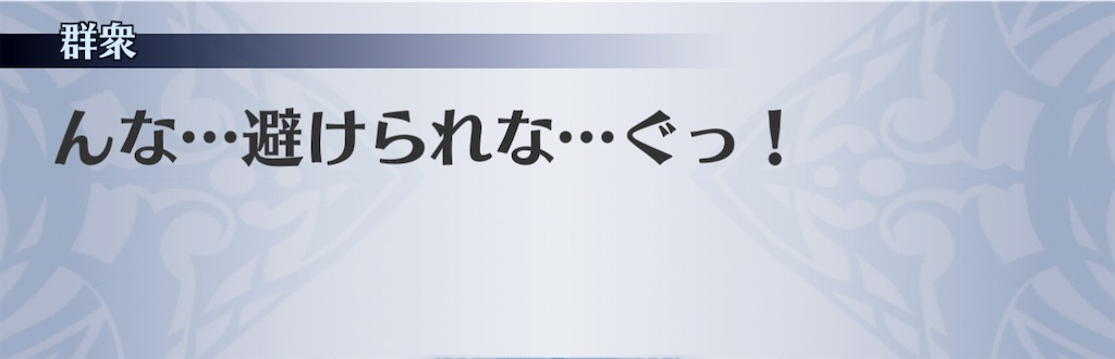 f:id:seisyuu:20210116122005j:plain