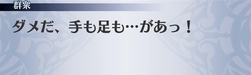 f:id:seisyuu:20210116122155j:plain