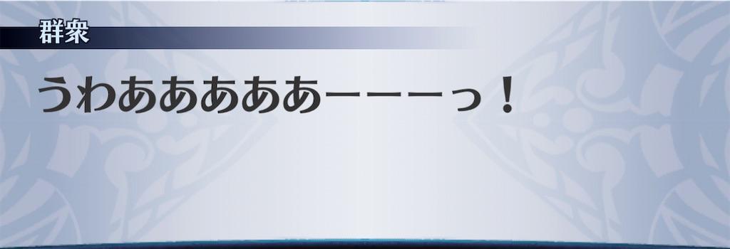 f:id:seisyuu:20210116122206j:plain