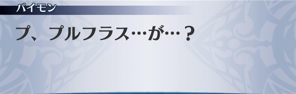 f:id:seisyuu:20210116122312j:plain