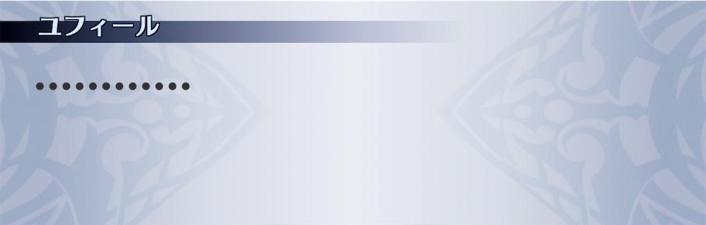 f:id:seisyuu:20210116122320j:plain