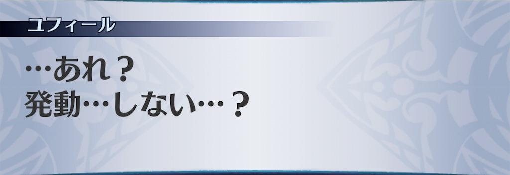 f:id:seisyuu:20210116122324j:plain