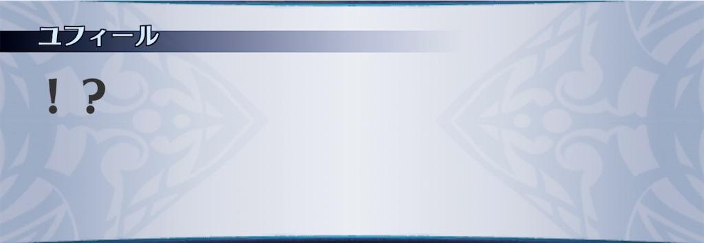 f:id:seisyuu:20210116122409j:plain