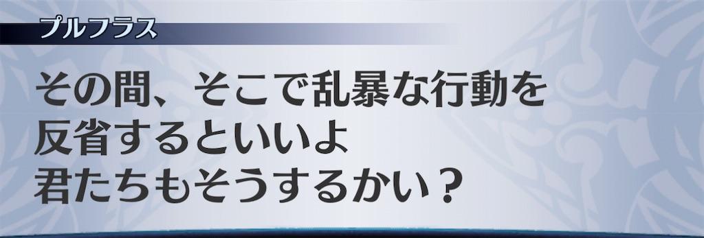 f:id:seisyuu:20210116122749j:plain