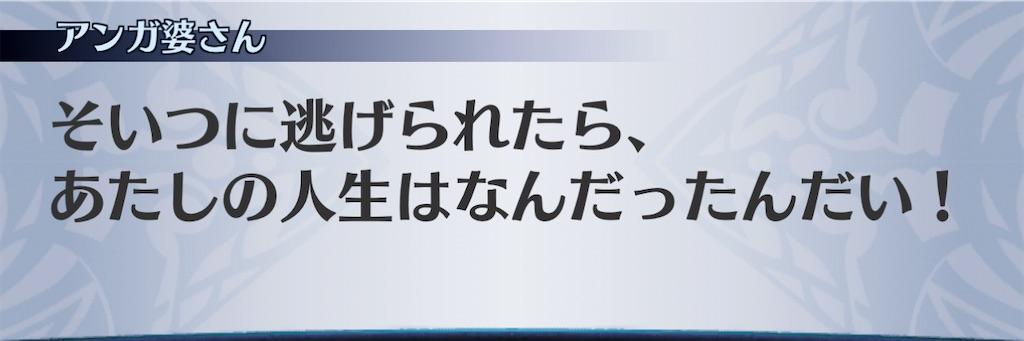 f:id:seisyuu:20210116123335j:plain