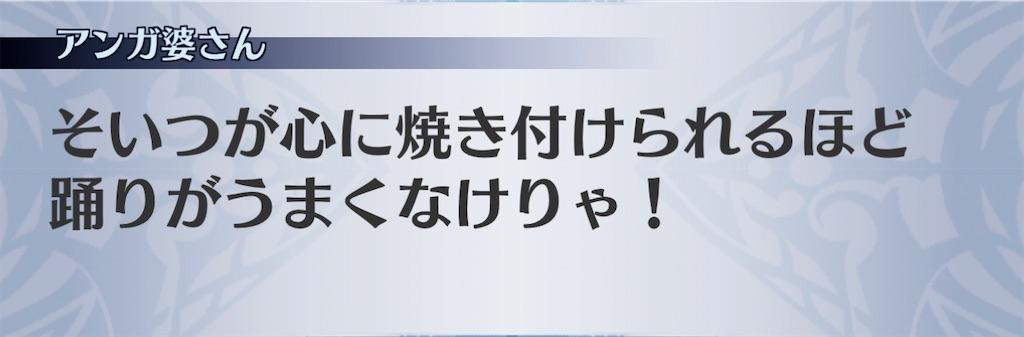 f:id:seisyuu:20210116123425j:plain