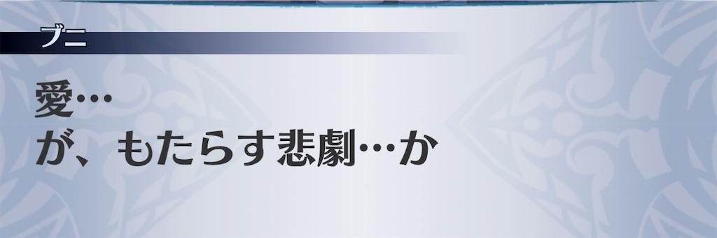f:id:seisyuu:20210116123644j:plain