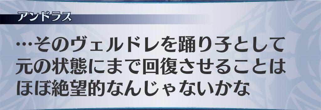 f:id:seisyuu:20210116124314j:plain