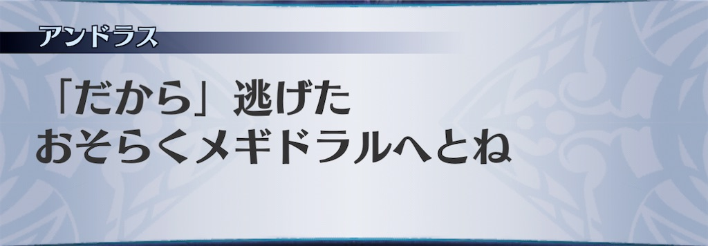 f:id:seisyuu:20210116124323j:plain