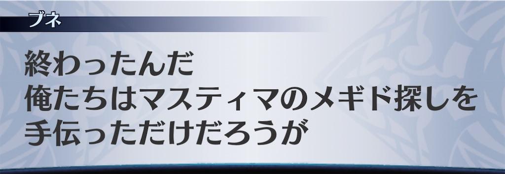 f:id:seisyuu:20210116124634j:plain